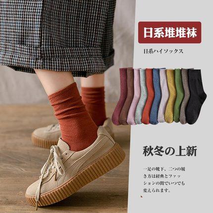堆堆袜子女中筒袜秋冬季纯棉可爱日系加厚ins潮韩国纯色长筒黑色