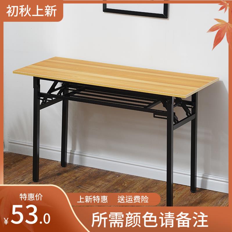 书法书桌培训长条桌折叠通用折叠可画桌可收纳饭店绘画1.2北欧1.4