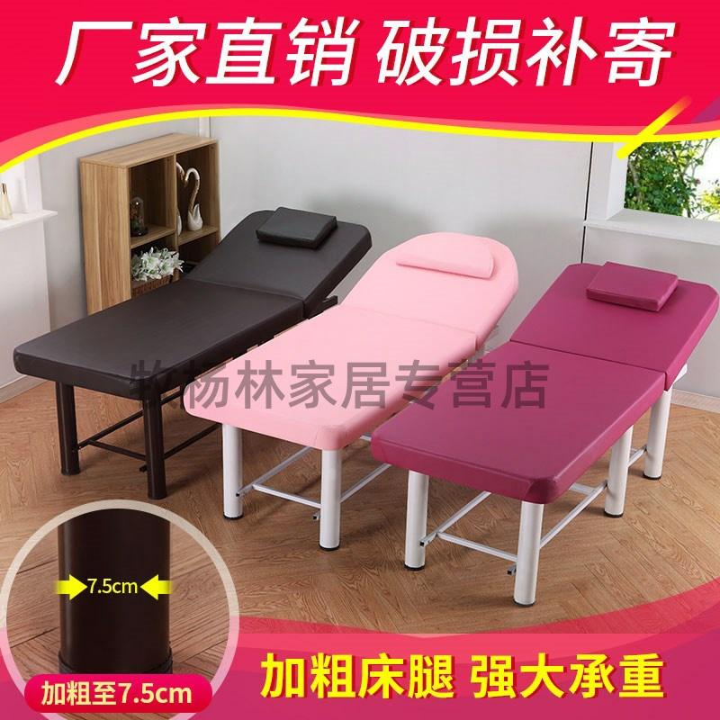 按摩床推拿床 美容床加宽加大90宽美容院专用美体