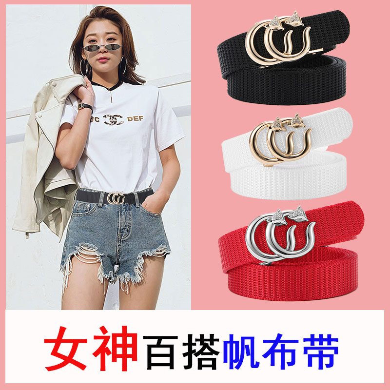 Womens canvas belt automatic buckle trend jeans belt hole free all-around decorative fabric ins wind white G
