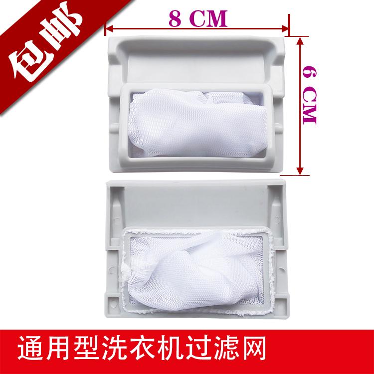 适用洗衣机过滤网袋原装XQB38-218G XQB50-128G通用内网滤袋