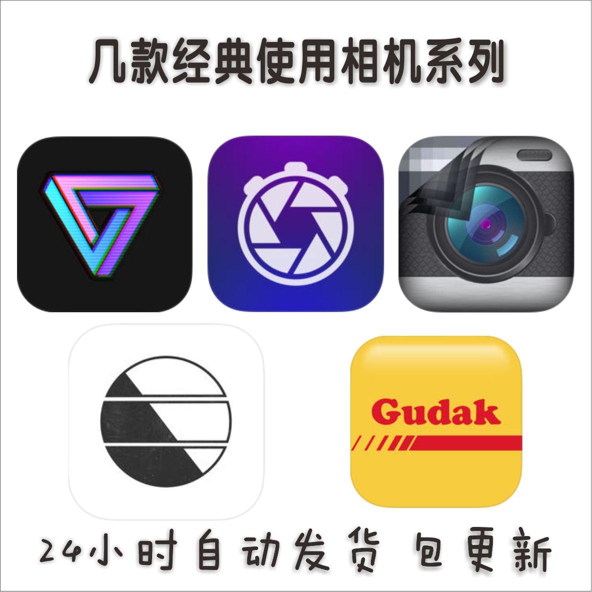 Vaporcam Gudak Cam медленно затвор камера Molight Cortex Camera app