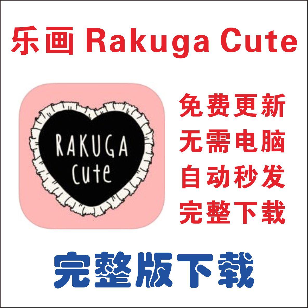 Музыка живопись Rskuga cute паста инжир наклейки рамка материал полная версия