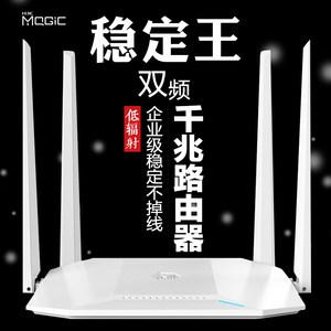 H3C华三R2+千兆双频路由器1200M无线路由器wifi家用光纤高速穿墙