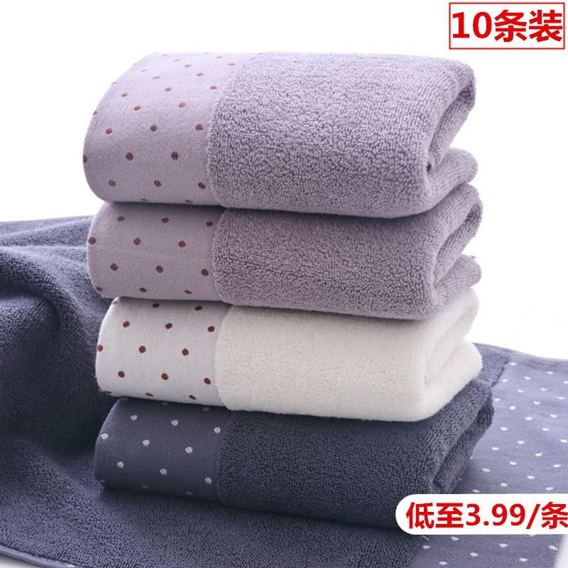 毛巾10条装纯棉家用成人男女全棉 面巾洗脸 洗澡家用加厚回礼批發
