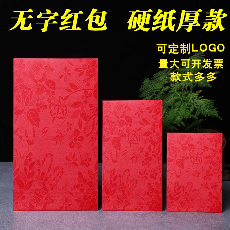 Конверты для Китайского нового года Артикул 556032145414