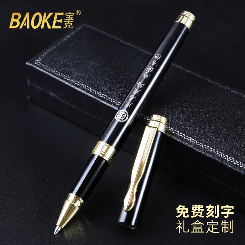 Ручки на заказ Артикул 606611499049