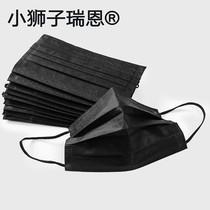 袋3只3夏季遮阳透气口罩防尘口罩PITTA日本进口直营