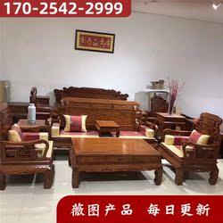 御磊非洲花梨木六合同春沙发6件套家居客厅实木沙发多人沙发家具