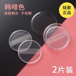 网红硅胶粉扑硅胶气垫透明水晶果冻韩国bb霜专用圆形丝带粉扑干湿