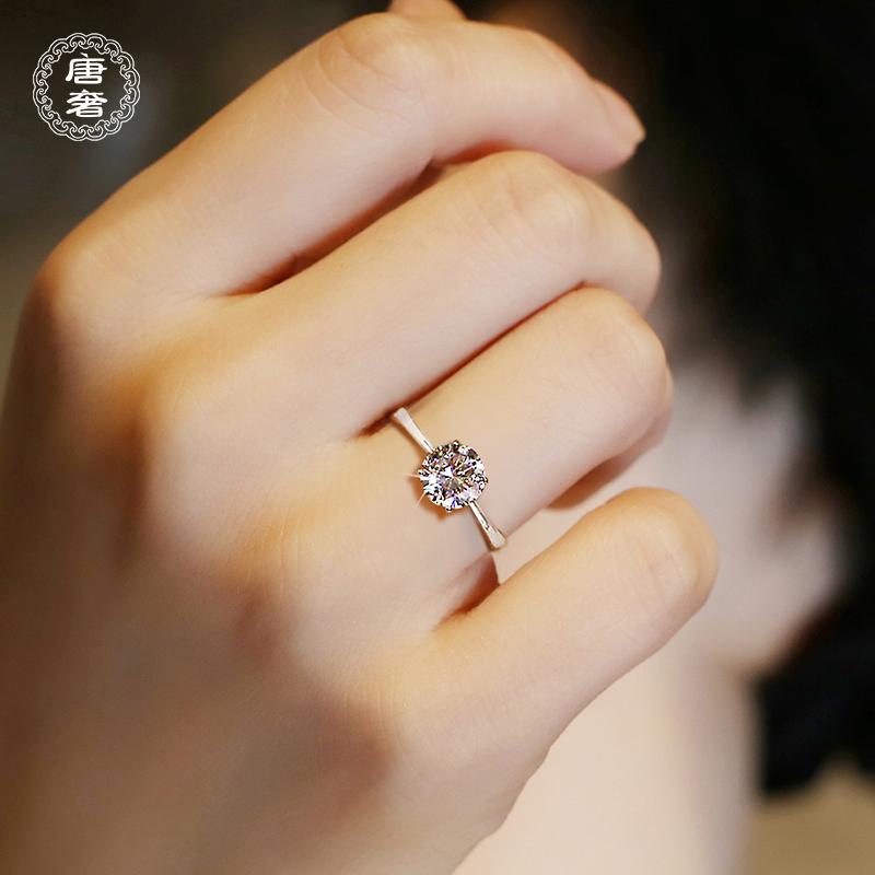 唐奢S925纯银18K包金莫桑石方形仿真钻石求订结婚戒指女小众设计