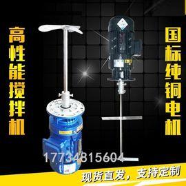 污水印染立式加药搅拌机减速机电动耐腐蚀铜芯水池喷淋塔动力足图片