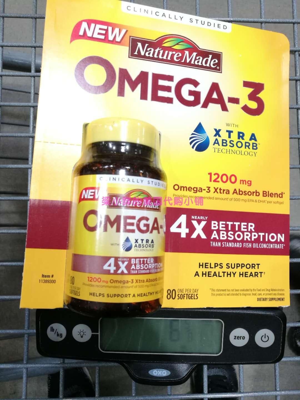 美国直邮NATURE MADE OMEGA-3�;ば难�管健康1200MG80粒软胶囊