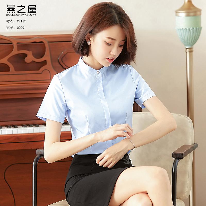 燕之屋春夏季新款2020年短袖衬衣气质时尚韩版女款上衣