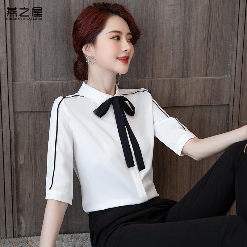 燕之屋职业衬衫工作服2020新款春季女装宽松白领正装雪纺中袖衬衣