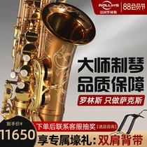 调高音直管萨克斯乐队初学考级专业直管萨克斯风乐器B降82z雅马哈