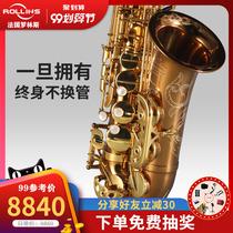 9902法国罗林斯萨克斯乐器正品演奏级大人高音萨克斯风直管