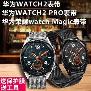 领3元券购买华为watch2 pro3智能荣耀手表带