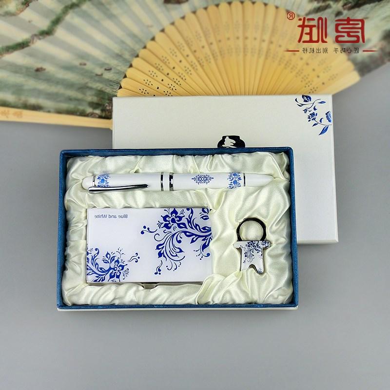名片盒钥匙扣签字笔组合套装 中国特色元素礼品出国送老外 青花瓷