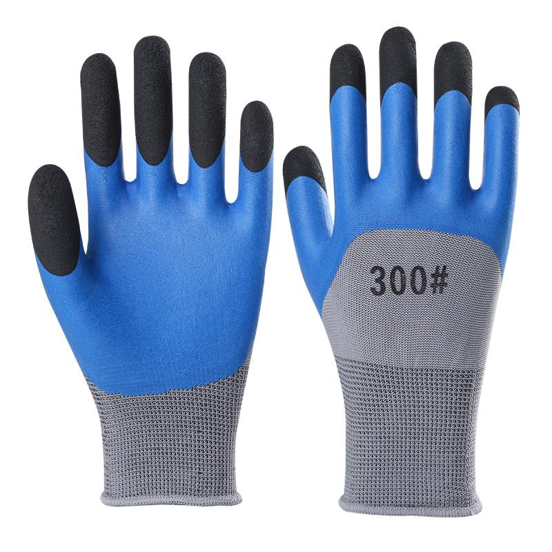 橡胶劳保防滑透气男女手套