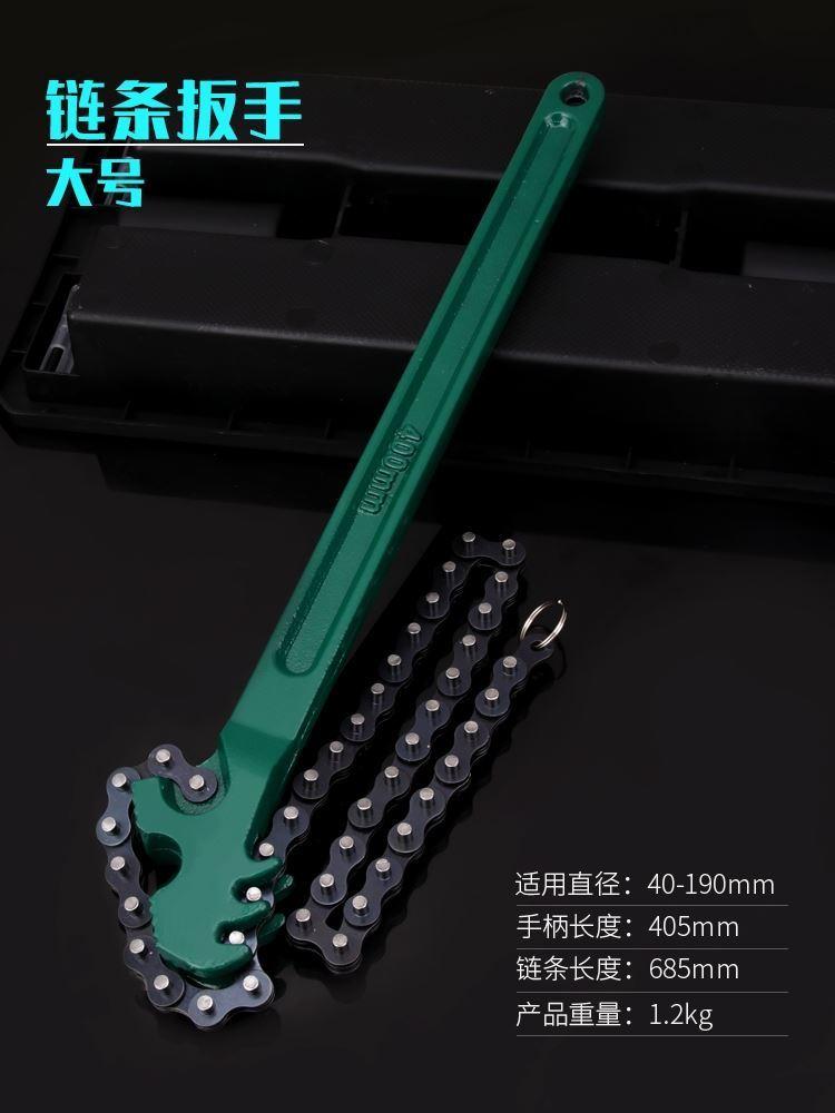 帽式机滤扳手大众奥迪丰田本田机油滤芯扳手机油格拆机油滤清器