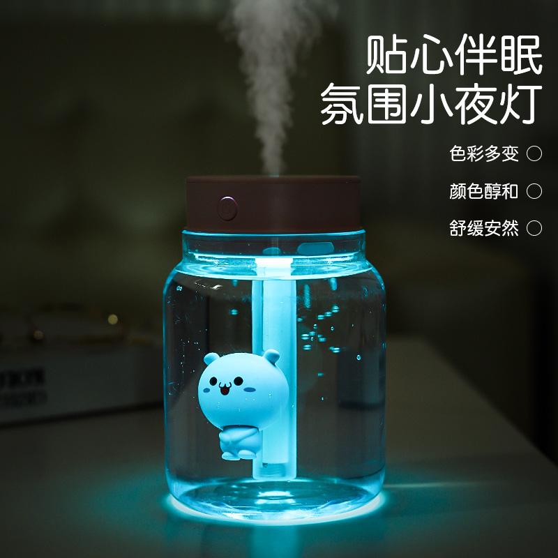 [xit佳诚专卖店USB加湿器]新款加湿器家用静音usb可充电空气净月销量5件仅售55元