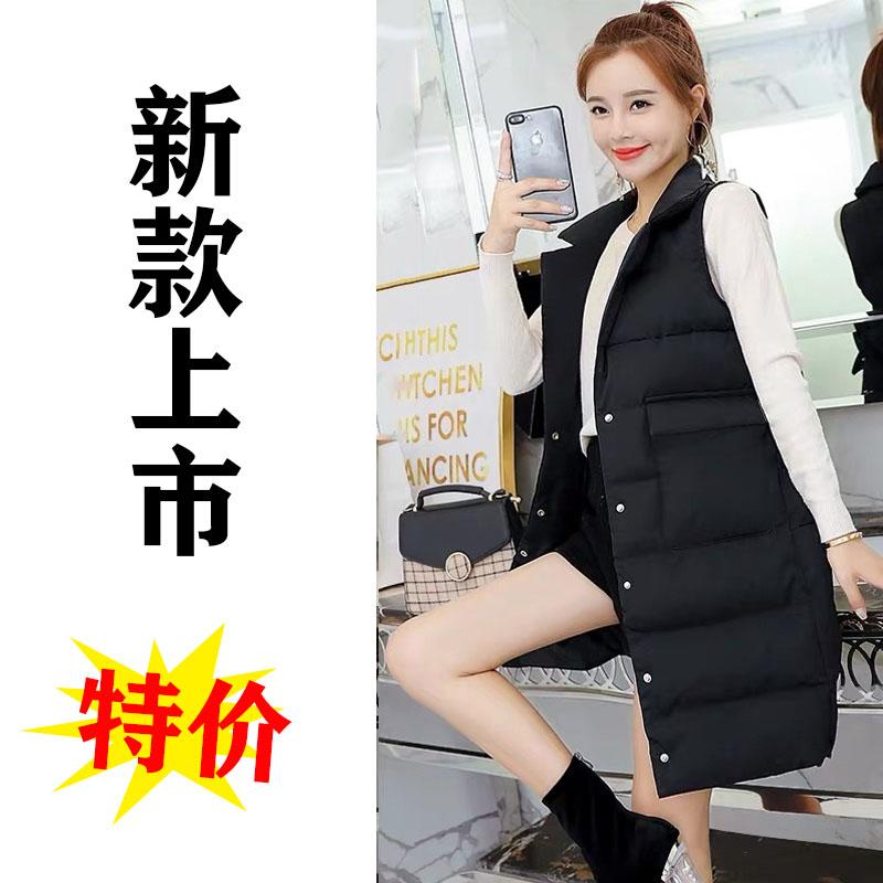 Suit collar cotton waistcoat womens middle long autumn and winter new Korean student down cotton vest large jacket coat
