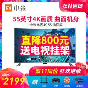 xiaomi /小米电视4s 55英寸曲面曲屏