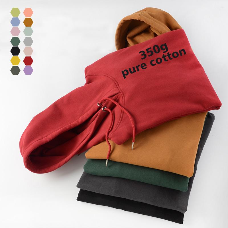 350g纯色重磅卫衣男宽松掉肩连帽衫秋冬加厚男装长袖潮牌卫衣印制