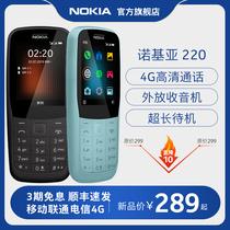 0pp0a92s版5g手机旗舰正品0ppok1k3k5r15xr9a7xa9xa5a11x新品opop手机新款上市oppoa92sA92sOPPO