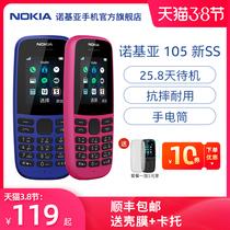正品S21双模5G手机智能5g888骁龙G9960SM5GS21Galaxy三星Samsung国行正品新品发售