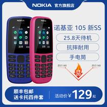 智能手机后置三摄学生拍照手机4G全网通A3050SMA40sGalaxy三星Samsung国行正品64G6