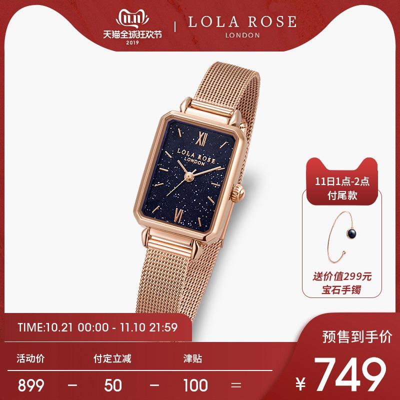 【双11预售】Lola Rose满天星手表女方盘ins风正品网红表小众轻奢