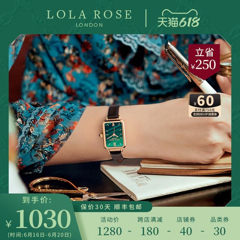 Lola Rose小绿表 手表女ins风轻奢女表复古小方盘时尚腕表