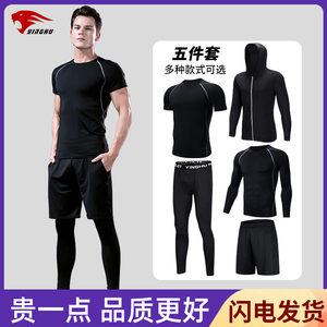 健身衣服男套装运动速干衣紧身训练服夜晨跑步篮球装备夏季健身房