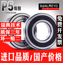 Imports of BMD stainless steel bearings S6000 S6001 S6002 S6003 S6004 S6005-2Z P5
