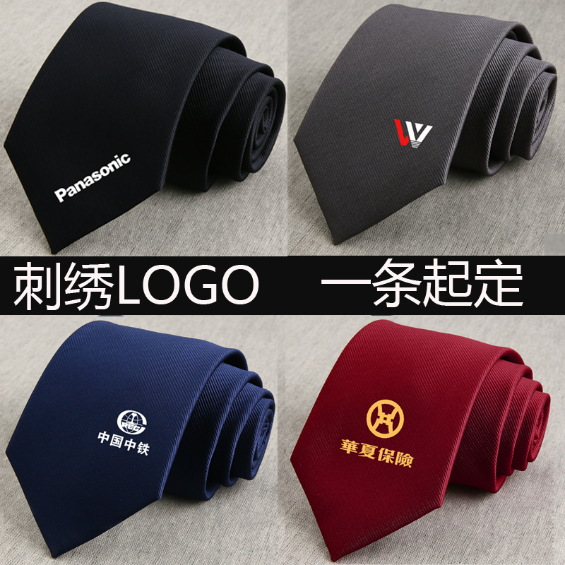 High grade tie custom embroidery logo embroidery words custom mens formal business solid color tie custom gift box