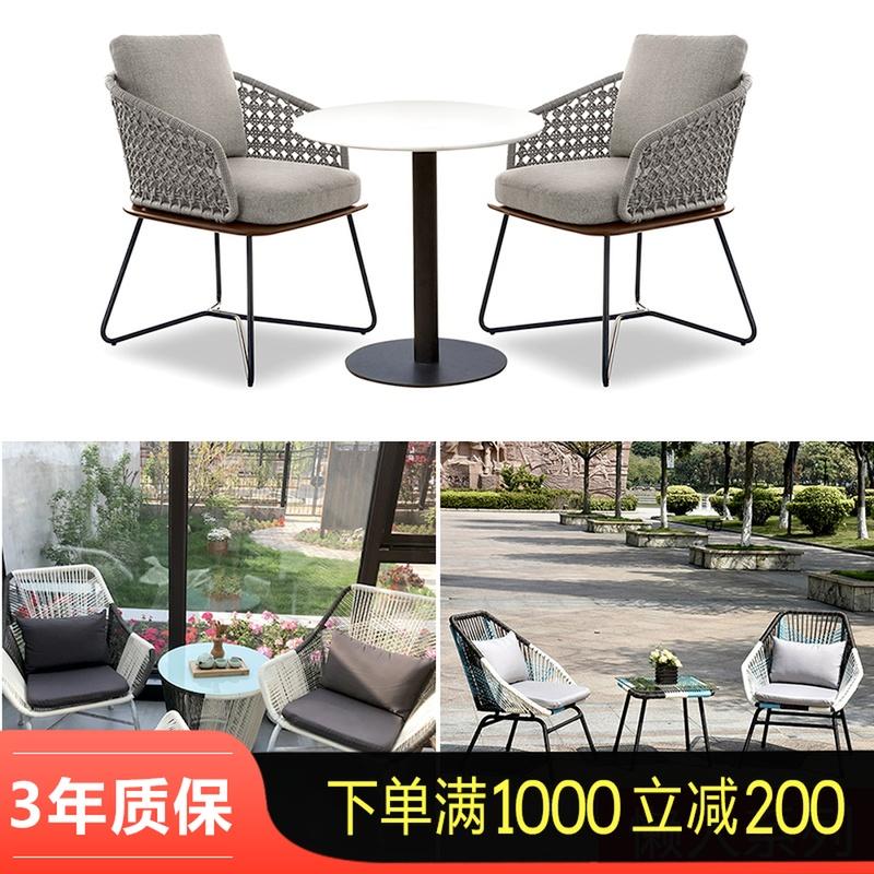澳朵创意阳台小茶几懒人休闲靠背藤椅三件套组合户外庭院阳台桌椅