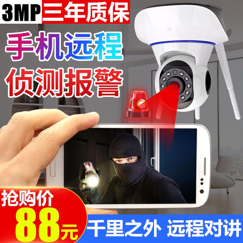 无线摄像头wifi智能网络手机远程家用室内红外夜视高清监控器套装
