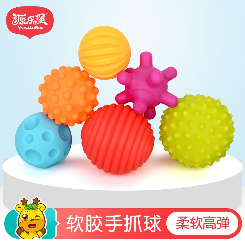 Мячи Артикул 578161351423