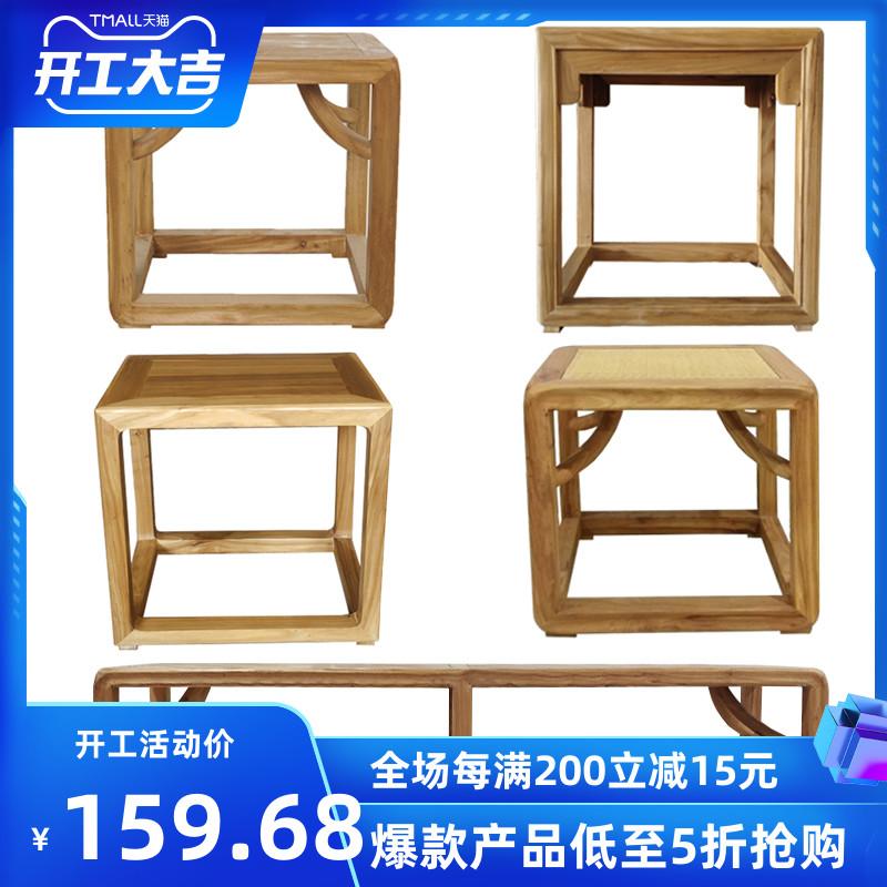 爆款新中式换鞋凳低茶凳免漆茶几