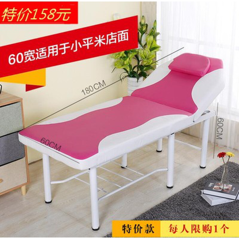 New thickened massage bed massage physiotherapy bed examination bed kindergarten health care room examination bed beauty and body care