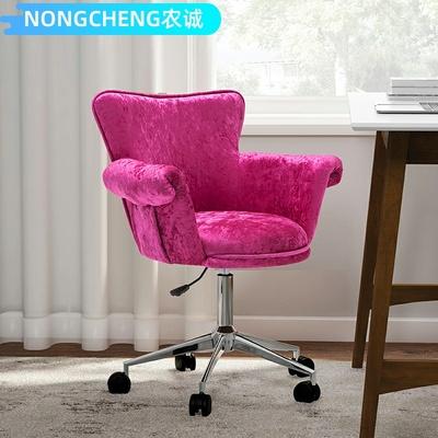 时尚布艺电脑椅绒布免拆洗美甲椅子美容椅主播椅办公椅书房学生椅