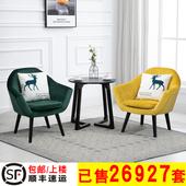 阳台桌椅三件套现代简约组合休闲小沙发北欧客厅网红一桌两椅茶几