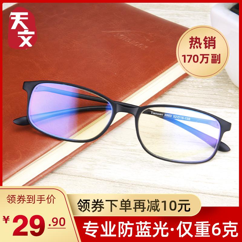 防蓝光老花镜男超轻高清抗疲劳远近两用便携折叠老光镜老人眼镜女