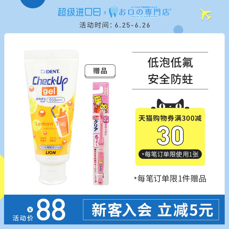 Мусс для чистки зубов Артикул 561312246796