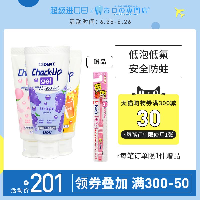 Мусс для чистки зубов Артикул 579894160377