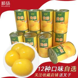 新鲜水果黄桃罐头糖水对开砀山特产烘焙混合整箱6/12罐425g送叉子图片