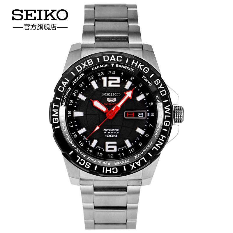 SEIKO精工手表男官网正品5号日本自动机械表休闲运动男表SRP685J1