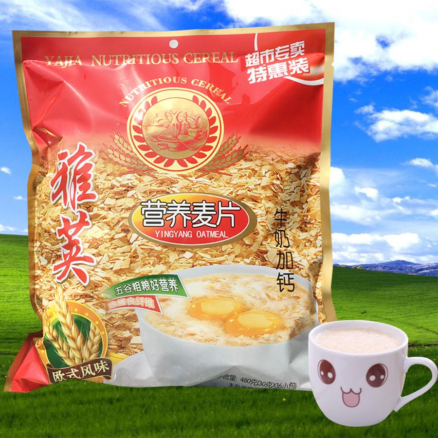 11-26新券麦片早餐营养小袋装女学生燕麦片